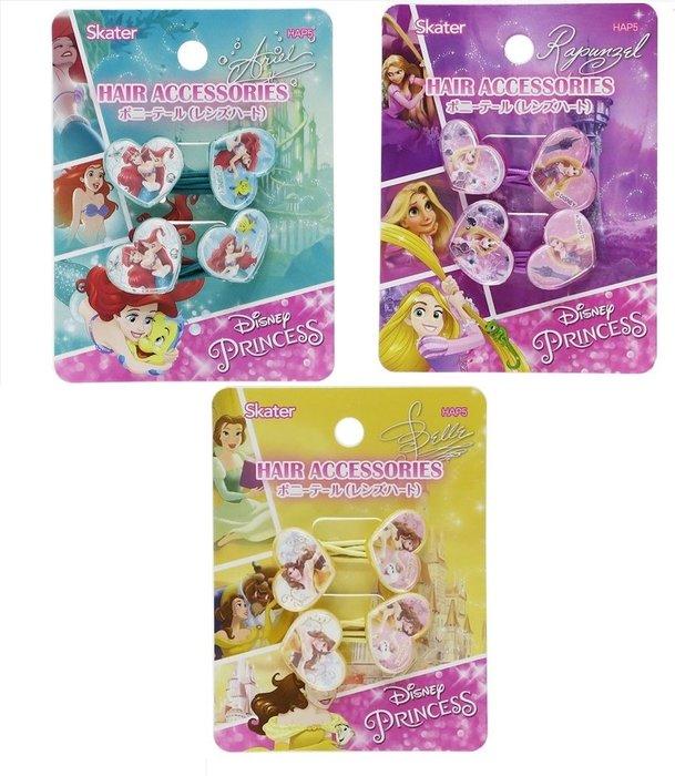 (現貨)日本 Disney 迪士尼 小美人魚 長髮公主 美女與野獸 愛心 兒童 幼童 髮束 手鍊 手飾 髮飾 配件
