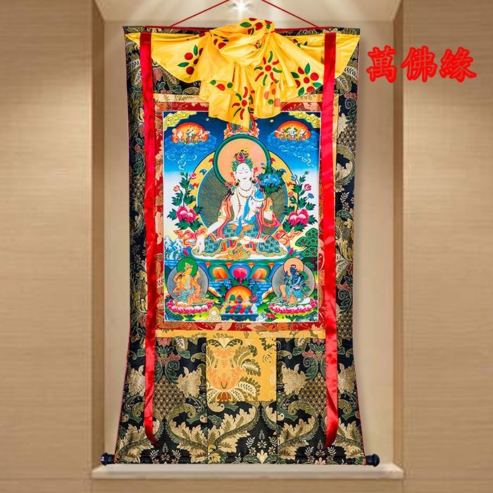 【萬佛緣】白度母唐卡刺绣布料装裱西藏唐卡装饰挂画白度母唐卡佛像154公分