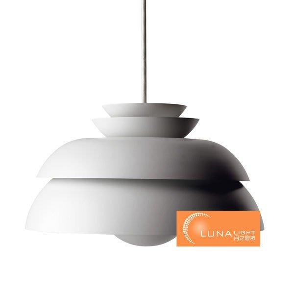 【LUNA LIGHT 月之燈坊】Concert Suspension Lamp P1, P3吊燈(P-033)