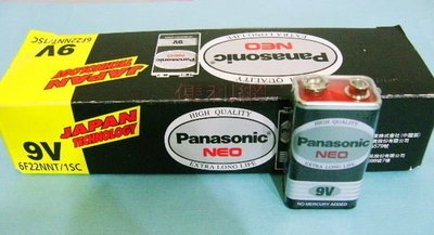 Panasonic(國際電池) 黑色9V乾電池 (6F22NNT/1SC) 一盒12粒 (整盒賣)【便利網】