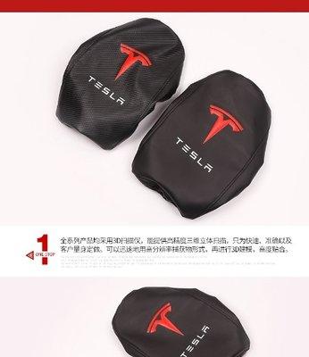適用于tesla特斯拉model 3皮革扶手箱皮套中央扶手箱保護套改裝
