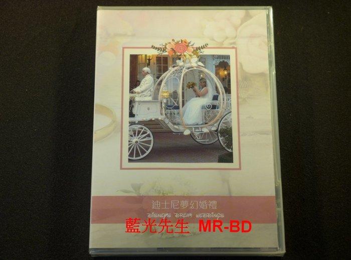 [DVD] - 迪士尼夢幻婚禮 Disney´s Dream Weddings ( 采昌正版 )