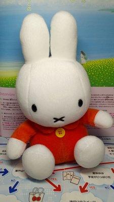 雙子星店 Miffy 米菲兔 兔仔 經典版紅色衫毛公仔  最新 日本 現貨