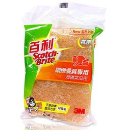 3M百利抗菌細緻餐具專用海綿菜瓜布41YUB-2MU好握型海綿菜瓜布2片入 3M生活小舖
