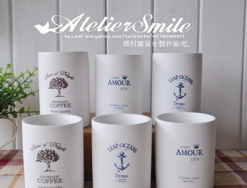 [ Atelier Smile ] 鄉村雜貨 可愛陶瓷桌上收納桶 筆筒 筷筒 # 小 高9.2公分 (現+預)