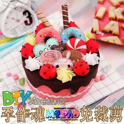 草莓慕斯奶油蛋糕圓形收納盒雜物盒置物盒...