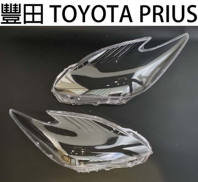 TOYOTA 豐田汽車專用大燈燈殼 燈罩豐田 TOYOTA PRIUS 10-12年 適用 車款皆可詢問
