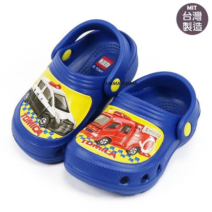 多美小汽車TOMICA兒童花園鞋.園丁鞋.布希鞋.兒童涼拖鞋.藍15-19號(TM1804)