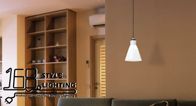 【168 Lighting】簡潔白玉《LED吊燈》GE 81037-2
