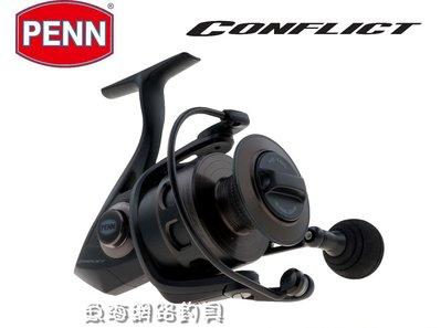 魚海網路釣具 恒達 PENN Conflict Spinning Reel (CFT) 3000/4000 紡車式捲線器