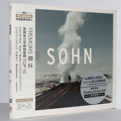 Sohn:顫抖 Tremors(內附海報)cd 星外星正版發行