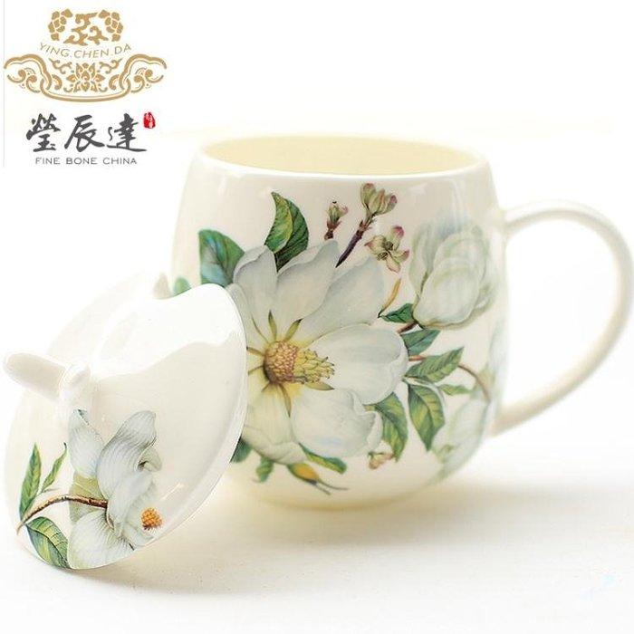 骨瓷馬克杯帶蓋勺創意杯子牛奶杯陶瓷情侶水杯可愛正韓簡約咖啡杯 免運費