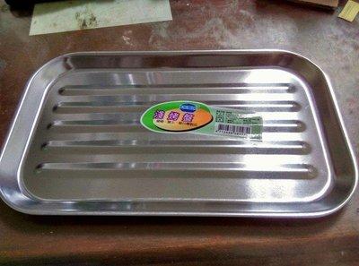 松鄉溝槽式430不鏽鋼烤盤/烤盤/烤箱烤盤-1入