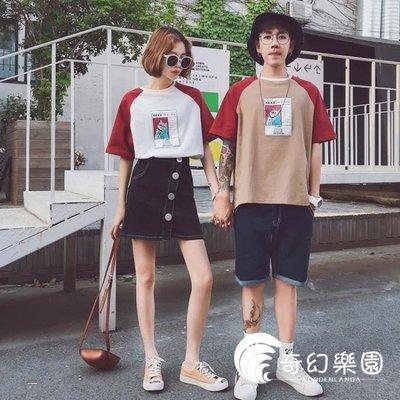 原宿bf風情侶裝韓版寬松短袖百搭學生t恤衫春夏套裝裙子