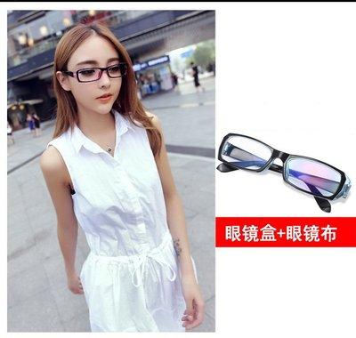 G6057_電腦鏡男女通用平面鏡抗疲勞防藍光護目鏡眼鏡/附送鏡盒+鏡布