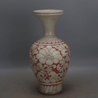 聚寶閣 宋代磁州窯白地紅彩牡丹紋盤口瓶...