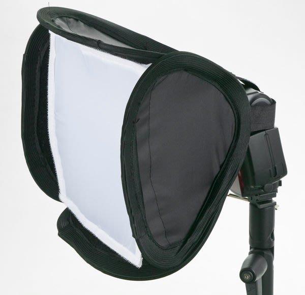 呈現攝影-柔光罩-外閃專用柔光罩 大型 23x25cm 雙層 通用型 附收納帶 離機閃 活動SHOW GIRL