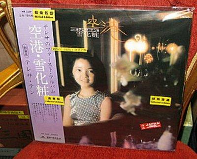 Teresa Teng 鄧麗君 1974 全新日本頭版黑膠 LP