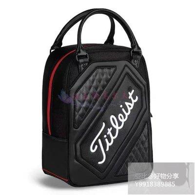 亚比@好物分享 Titleist高爾夫鞋包 職業款練習球便攜手提包新款衣物包 手提包 澎湖縣