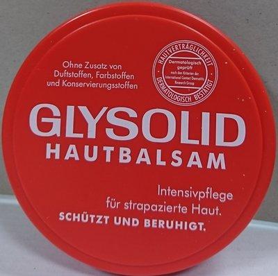 Glysolid 德國神奇乳霜