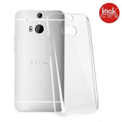 *PHONE寶*IMAK HTC All New One M8 羽翼II水晶保護殼 加強耐磨版 透明保護殼 硬殼