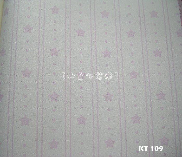 【大台北裝潢】Sanrio三麗鷗卡通壁紙* 直條星星(2色) 每支1000元