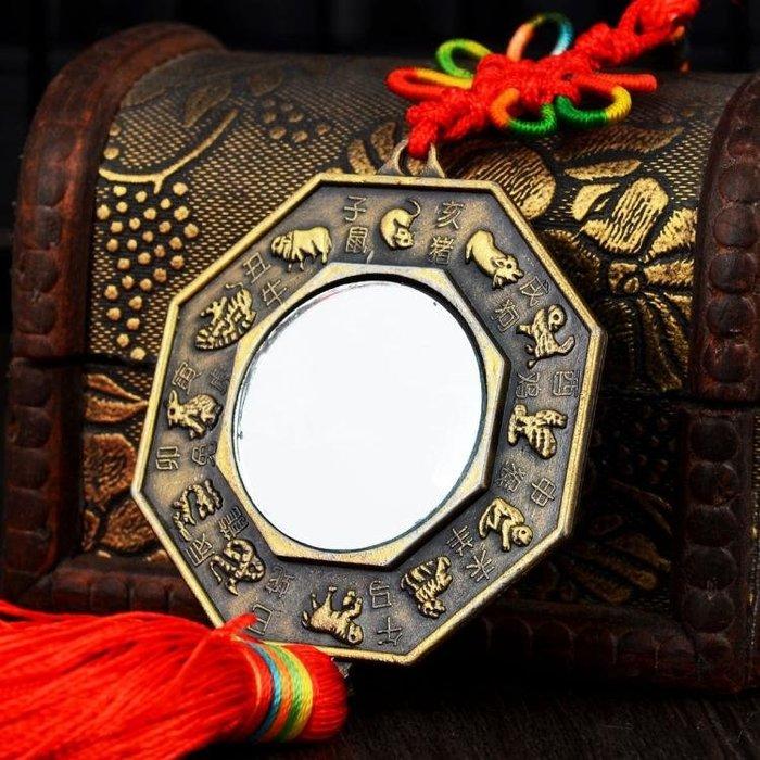 八卦鏡 風水閣 八卦鏡 五行八卦鏡子九宮太極十二生肖掛件平鏡家居