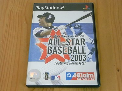 【小蕙館】PS2~ ALL STAR BASEBALL 2003 全明星棒球 2003 (純日版)