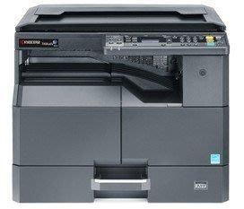 京瓷美達Kyocera TASKalfa 1800 A3影印機/A3印表機