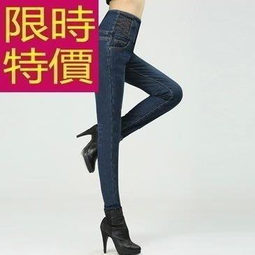 女款牛仔褲保暖加絨-顯瘦微彈力伸縮修身女長褲子2色63e17[韓國進口][米蘭精品] 高雄市