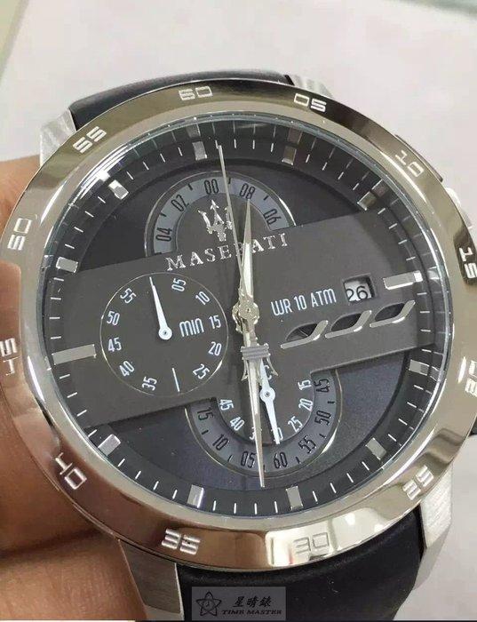 請支持正貨,瑪莎拉蒂手錶MASERATI手錶INGEGNO款,編號:MA00119,灰色錶面黑色皮革錶帶款