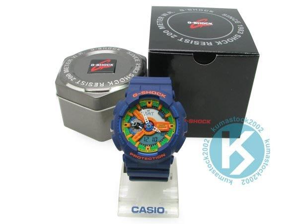 超高人氣 2011 秋冬新色 日本限定款 CASIO G-SHOCK GA-110FC-2ADR 深藍橘 橘綠黃錶面 霧面 藍樂高
