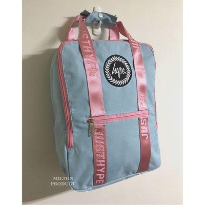 HYPE CREST HANDLE BACKPACK Tote 經典方形粉色織帶後背包 英國品牌 kanken