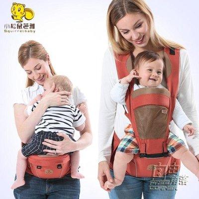 四季 多 嬰兒背帶腰凳前抱式小孩抱帶寶寶單登透氣兒童坐凳 橙子