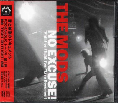 K - The Mods - No Excuse! - 日版 CD+DVD - NEW