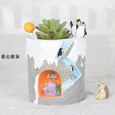 精選 zakka創意冰雪企鵝多肉花盆水培種植多功能花器個性桌面裝飾擺件