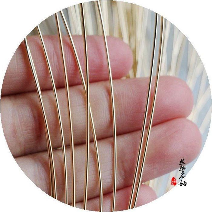 西柚姑娘雜貨鋪☛14K包金保色半硬銅線0.5/1mm光面包銀線手工飾品手鐲首飾繞線材料
