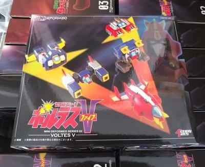 Action Toys Mini Deformed No.2 VoltesV, Q版 V形電磁似全新未開封!