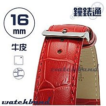 【鐘錶通】C1.21I《亮彩系列》鱷魚格紋-16mm 烈焰紅┝手錶錶帶/皮帶/牛皮錶帶┥