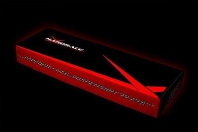 承富 Hardrace 後 下 四 連桿 Nissan March / Micra 2nd K11 專用 6384