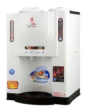 【免運費】晶工牌 溫熱全自動開飲機 JD-3601
