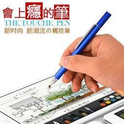高精準度極細電容觸控筆手寫筆iPad iPhone7 XA1 R9s S8 J7 XZ Premium U11 Plus