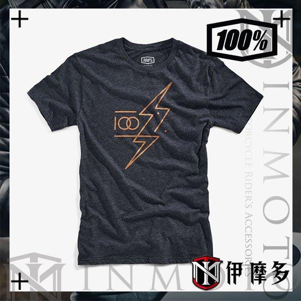 伊摩多※美國Ride 100% TEE HELGI 藍 男款經典短袖 T恤 T-Shirt 32087-015