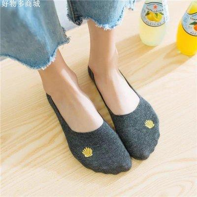 精選 5雙裝 貝殼海星金線刺繡隱形女船襪吸汗純棉運動襪淺口女襪子