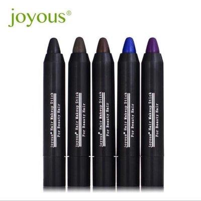 A買二送一 joyous染髮筆 染髮劑 快速補黑 應急染髮膏 一次性暫時染髮質量保證