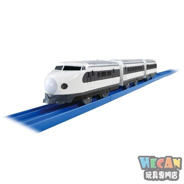 東海道新幹線 懷舊初代0系 (PLARAIL鐵道王國) 14178