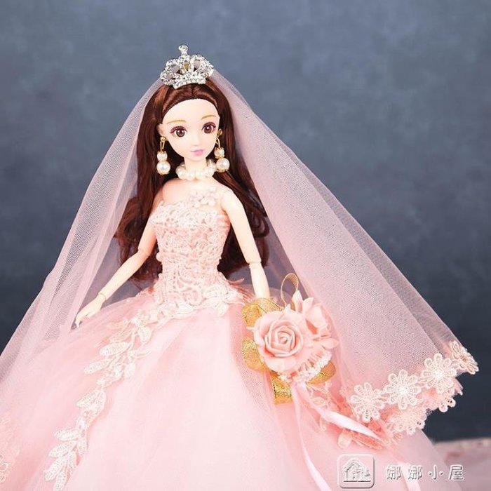 芭芘仿真洋娃娃套裝大禮盒白雪公主女孩童爸比3D眼睛婚紗裙擺玩具 YXS