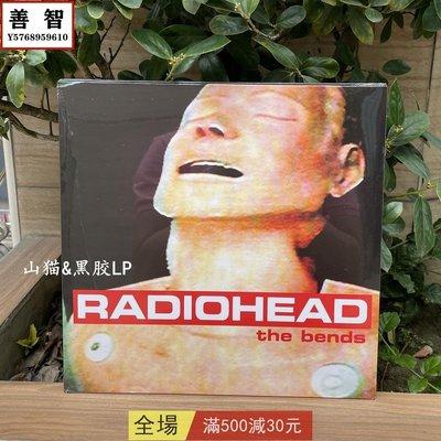 現貨 Radiohead  The Bends LP 英倫經典專輯 靈魂的封面 CD 唱片 LP【善智】
