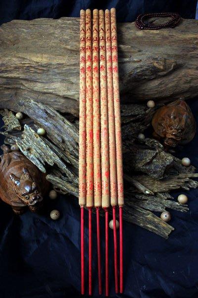 貢香【和義沉香】《編號H106》燙金貢香系列-八仙祝壽  尺六  超低結緣價  整箱12包 $900