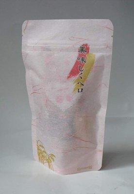 手工餅乾(2小包)~團購, 下午茶~滿500元送1小包餅乾╭ 蓁橙烘焙 ╮